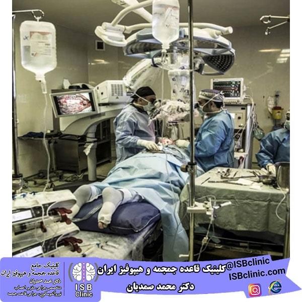 کلینیک قاعده جمجمه و هیپوفیز ایران/ دکتر محمد صمدیان