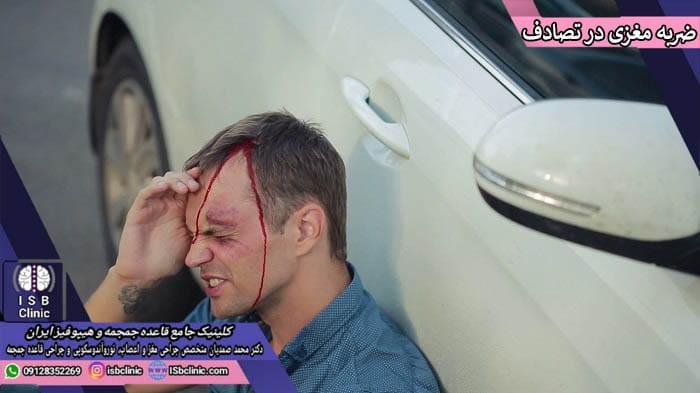 ضربه مغزی در اثر تصادف چگونه به وجود می آید