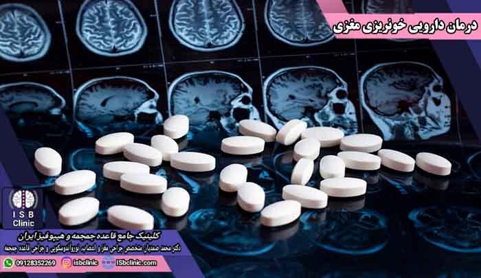داروهای مناسب برای درمان خونریزی مغزی