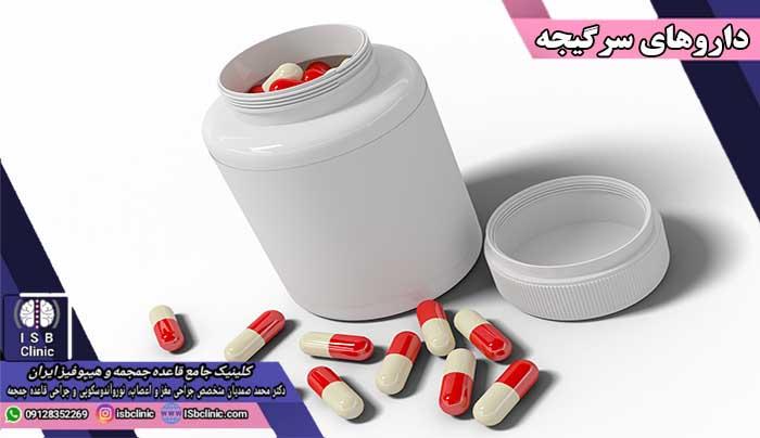 دارو های مناسب برای سرگیجه